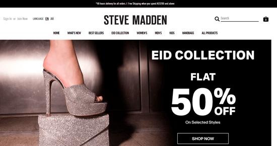 Steve Maden UAE