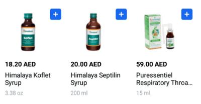 Swan Pharmacies