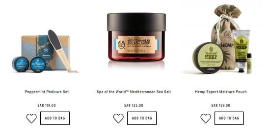 Body Shop Deals