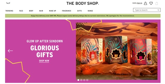 Body Shop KSA
