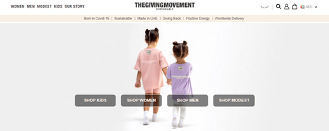 The Giving Movement UAE
