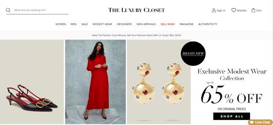 Luxury Closet UAE