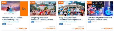 Trip.com Tours