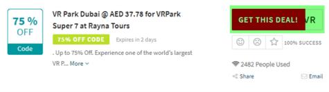 VR Park Code
