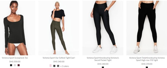 Victoria Secret Sportswear