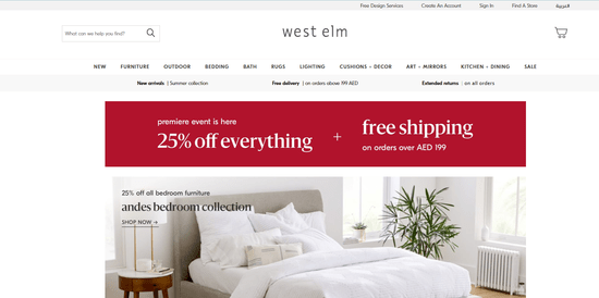 West Elm UAE